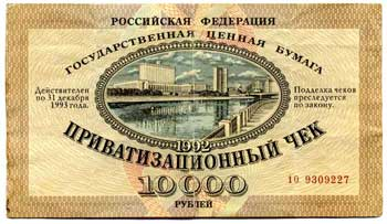 Акционерное общество промышленный чековый инвестиционный фонд фриско как заработать на вышивках